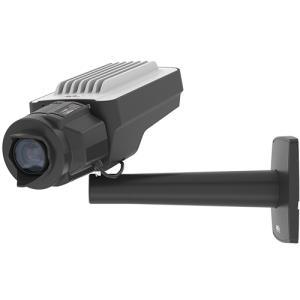 TEL IP INT D/N Q1645 2MP 3.9-10mm