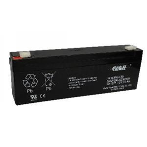 Batteria ermetica 2.1Ah 12V