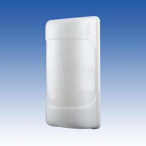 Rlivatore infrarosso da esterno portata 10mt